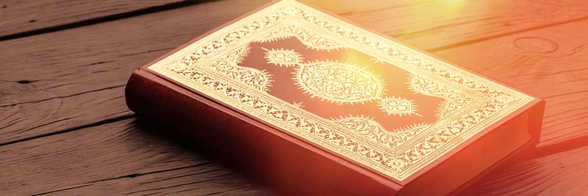 Useful Tips to Memorize the Glorious Quran