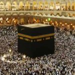 How Many Tawaf Are There in Hajj
