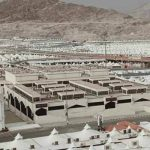 Significance of Mina during the Hajj