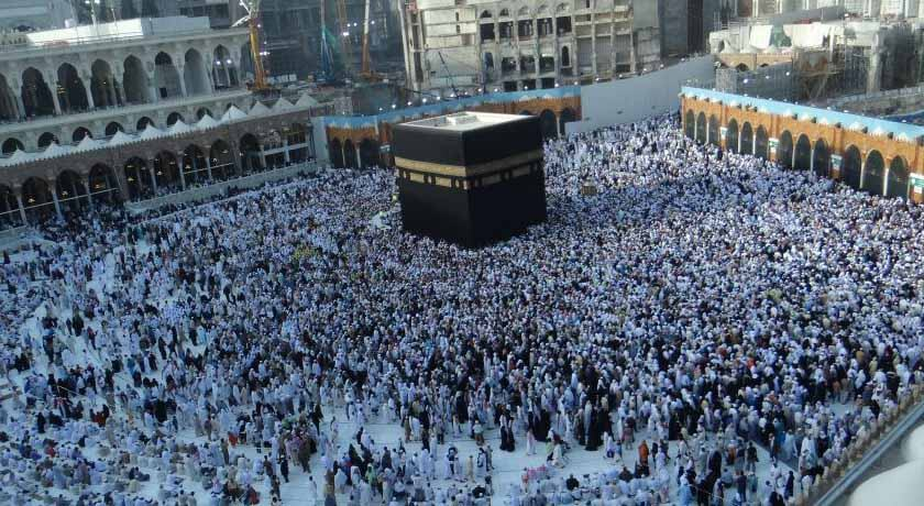 The different types of tawaf during Hajj
