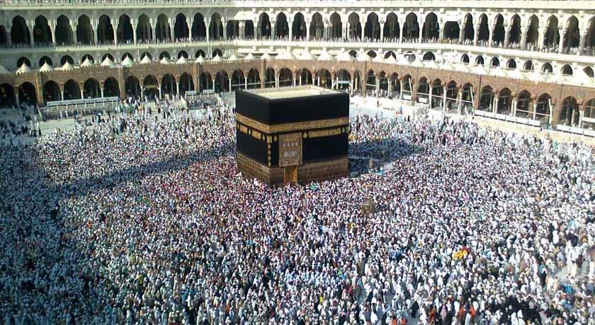 Accepted Hajj