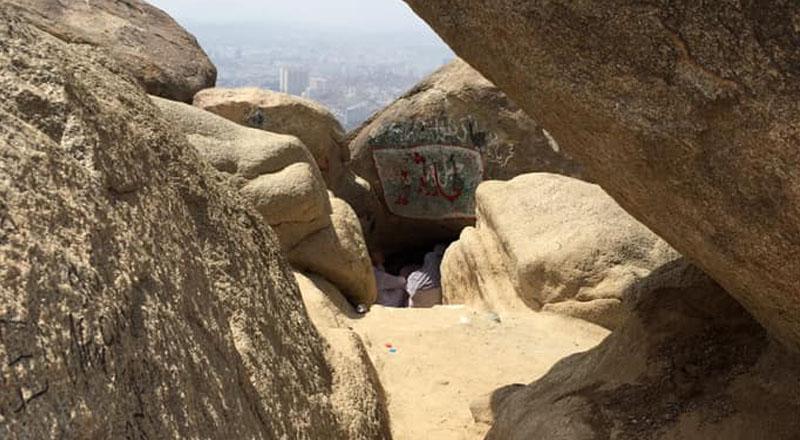 Cave of Saur Makkah