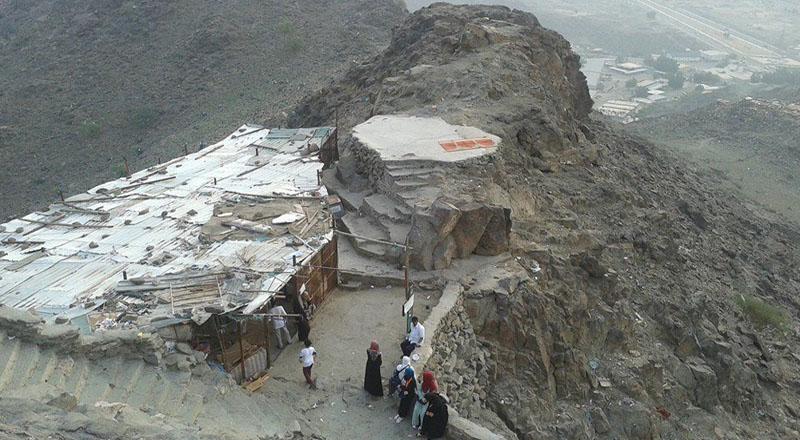 Jabal Al Noor Makkah