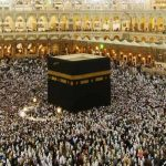The Reward for an Accepted Hajj Is No Less Than Paradise