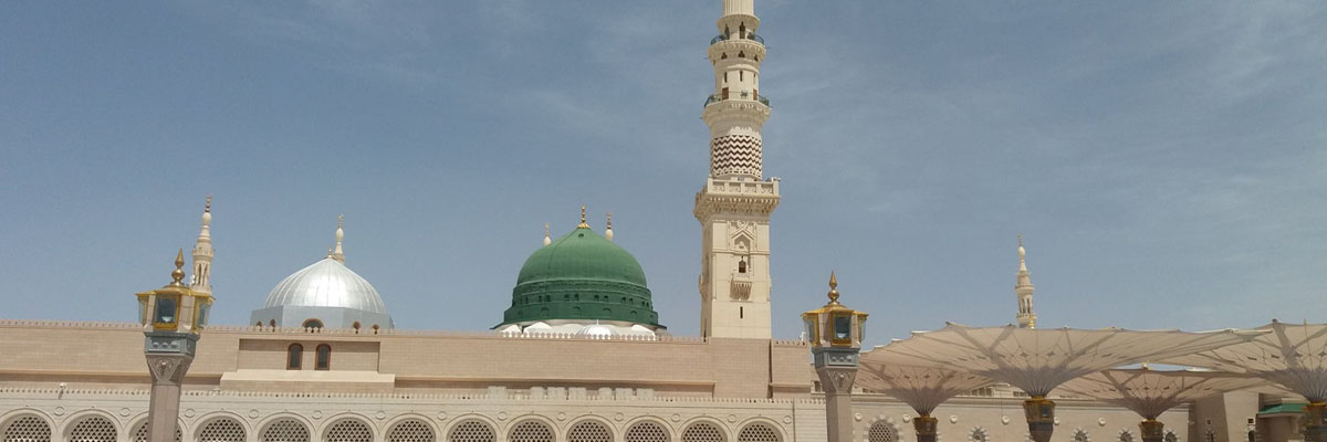 Sunnah of Prophet Muhammad (PBUH)