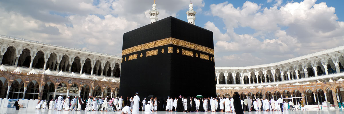 Why Is the Holy Kaaba Important to Muslims