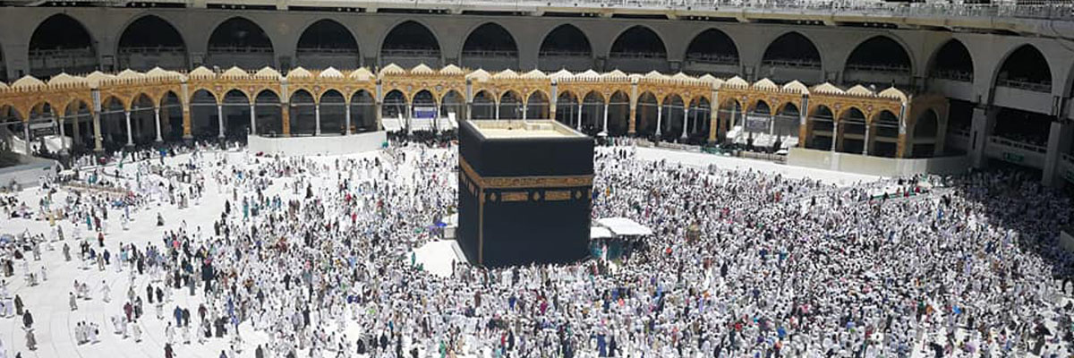 Holy Journey of Umrah