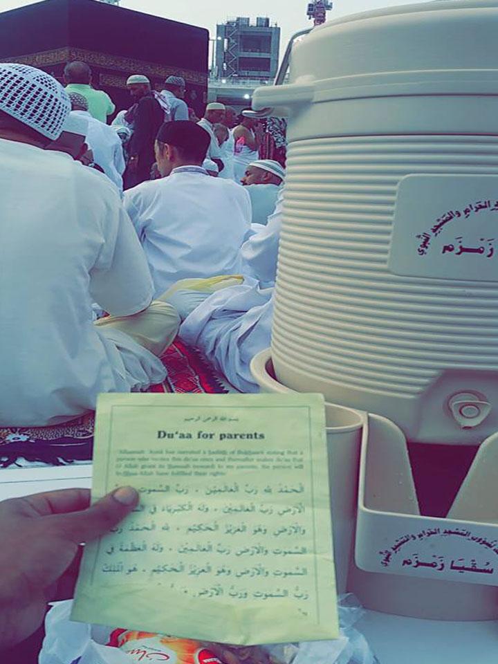 Zamzam Water Dua
