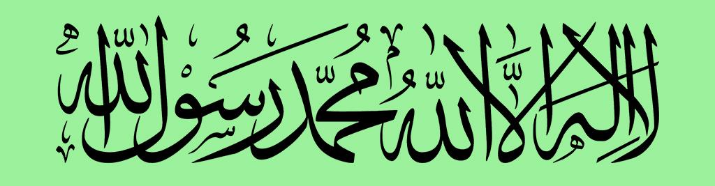 Tauheed Secret Idea-the core of Islam