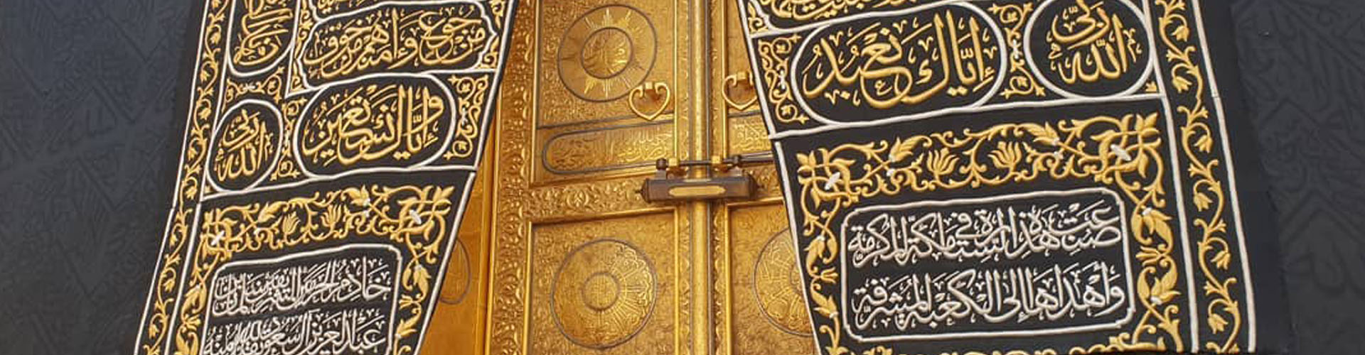 Doors of Jannah-Gateways to Eternal Bliss