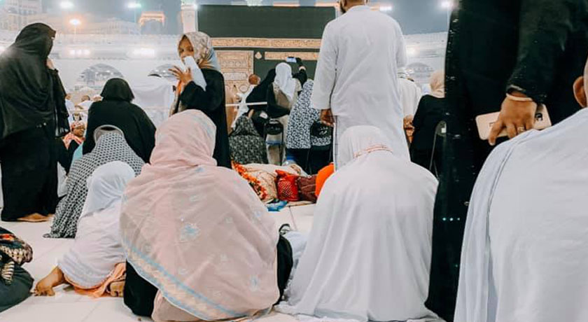 ATTACHMENT DETAILS Umrah-for-women.jpg January 7, 2020 99 KB 840 by 460 pixels Edit Image Delete Permanently Alt Text Describe the purpose of the image(opens in a new tab). Leave empty if the image is purely decorative.