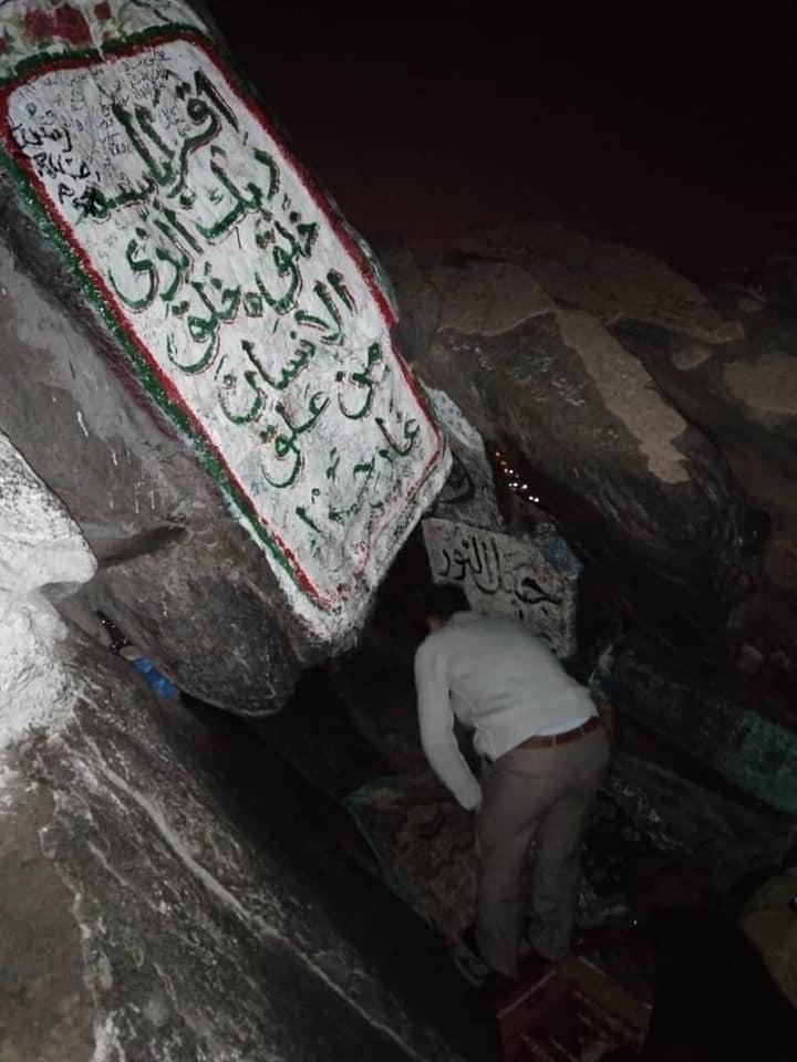 Cave Hira Makkah