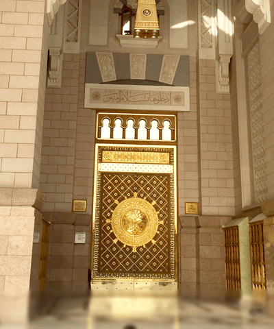 Premium Umrah Package 6 Nights